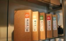 茶叶包装礼盒图片