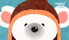 POOPOBEAR抱抱熊图片