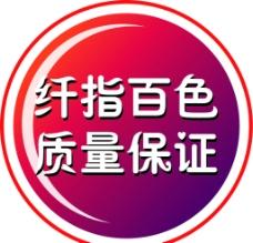 纤指百色logo图片