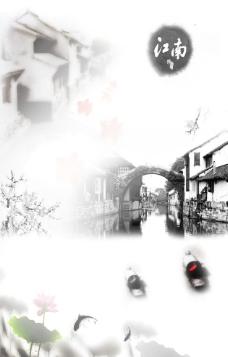 江南水墨画图片