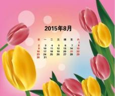 郁金香 日历图片