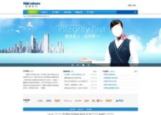 易赛电子软件网站首页图片