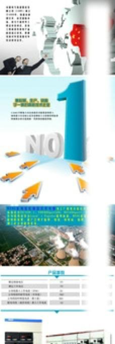 电工电气产品淘宝详情页图片