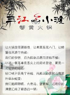 三江小渡图片