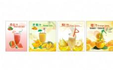 果汁灯箱海报图片