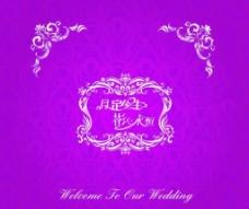 蓝色 欧式花纹 喷绘 婚庆舞台图片