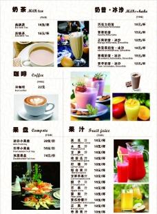 休闲食品菜单图片