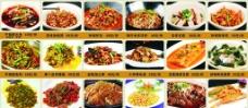 海世界菜牌图片