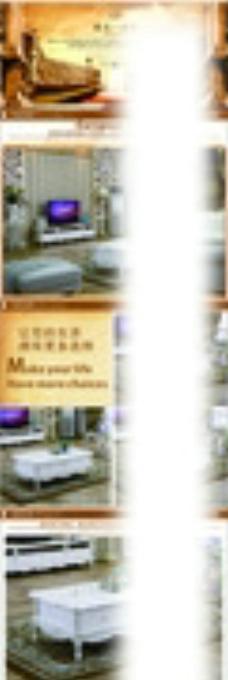 家具淘宝详情页图片
