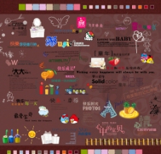 免费儿童相册 PSD模板 儿童图片
