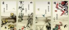 梅兰竹菊墨画图片