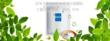 水  树叶  柏丝泉 祛痘广告图片
