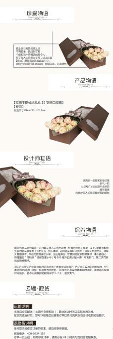 鲜花详情图片