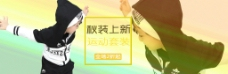 天猫淘宝海报背景图片