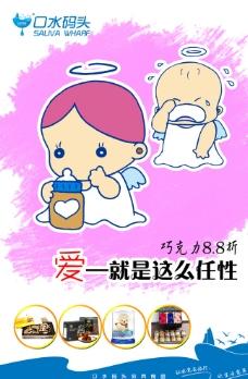 七夕创意海报图片