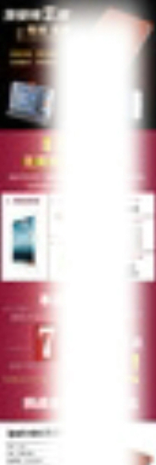 平板电脑ipad详情图片
