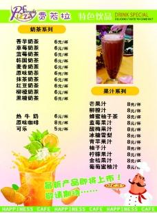 饮品 饮料 果汁图片