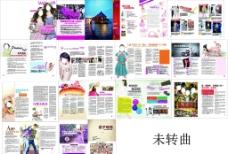 妇科杂志图片
