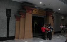 展厅入口门楼图片