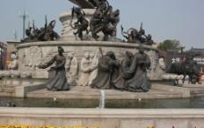 华清池浮雕图片