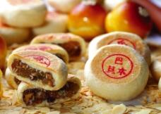 苏式月饼图片
