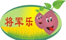 苕logo图片