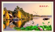 鱼米之乡图片