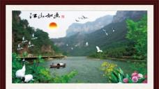 江山如画图片