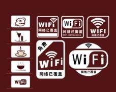 wifi无线网络图标图片免费下