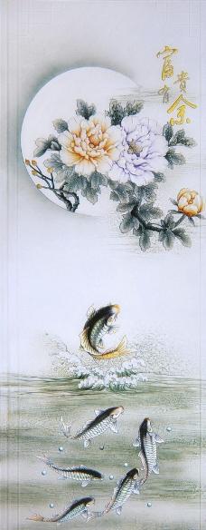 牡丹九鱼图图片