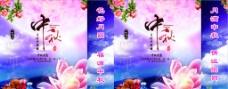 中秋节包装袋图片