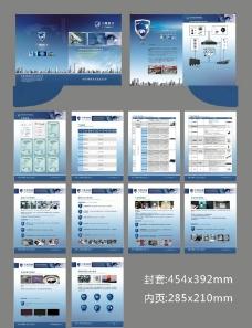 智能安防画册图片