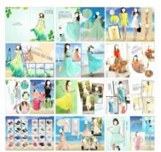 服装画册图片