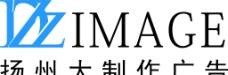 扬州大制作广告LOGO图片