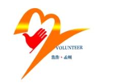 志愿者LOGO图片