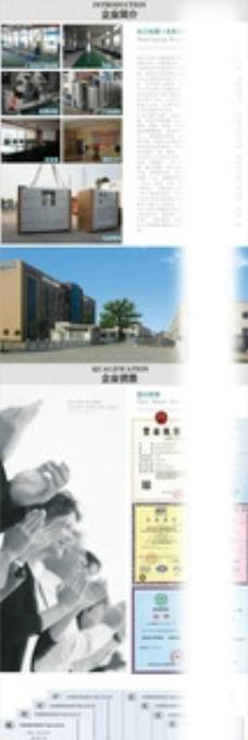 电工电气产品长江电气产品详情页图片