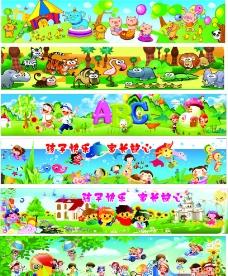 幼儿园墙贴图片