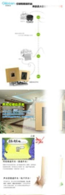 电工电气产品吉利安产品详情页图片