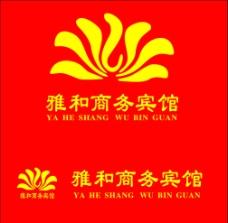 雅和宾馆logo图片