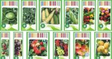 超市广告 生鲜区包装柱子图片