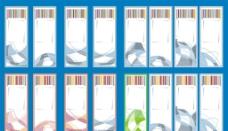 超市广告 线条抽象图片