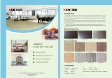 肯帝亚地板外贸单页图片