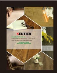 肯帝亚外贸单页图片
