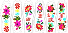 鞋垫方块印花图片