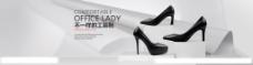 天猫女鞋海报图片