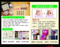 中医针灸图片