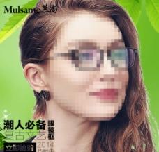眼镜直通车图片