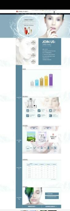 植玫兰化妆品电商二级页图片