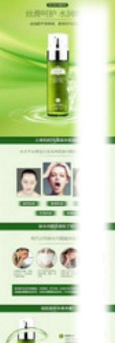 护肤品电商详情页图片