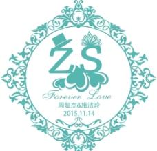 绿色婚礼logo图片